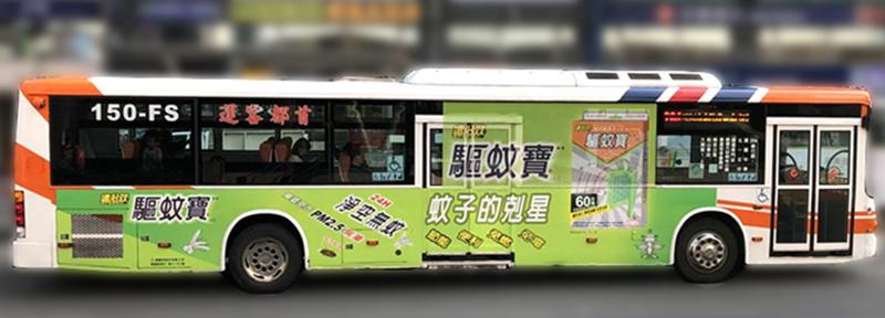 公車廣告-驅蚊寶